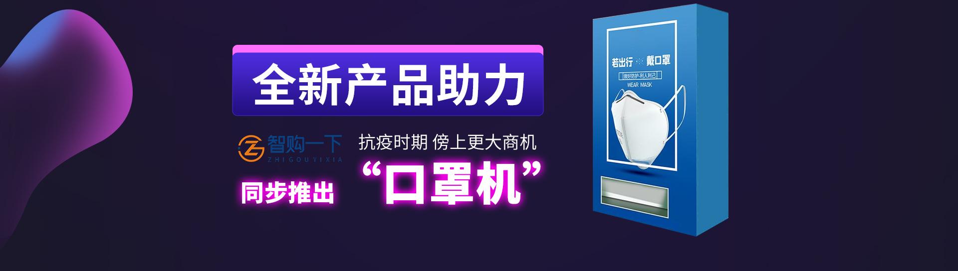 智购情趣生活馆zg_06