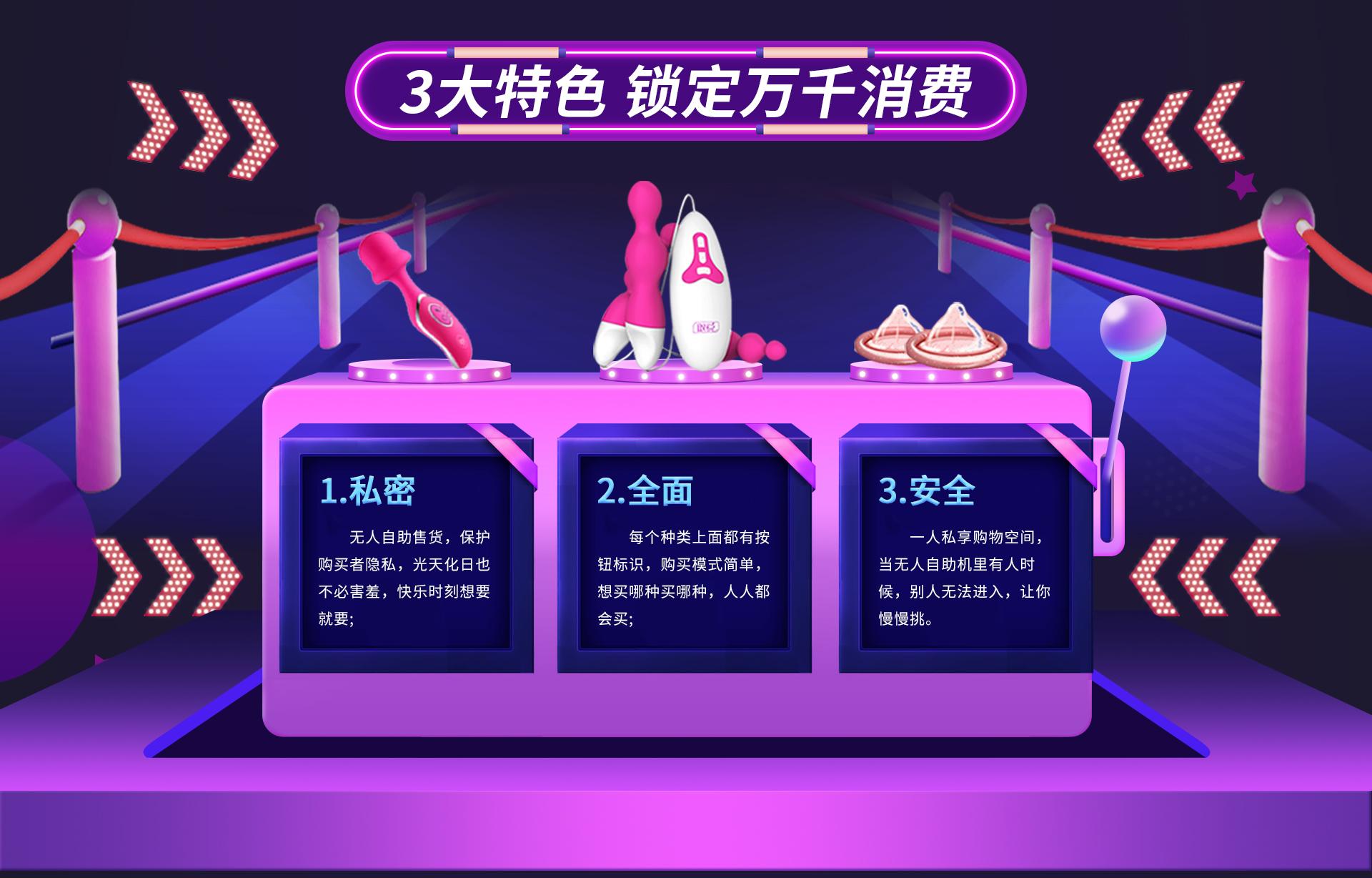 智購情趣生活館zg_03