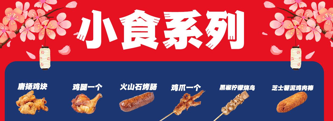 失控猫元気烧肉饭skm_14