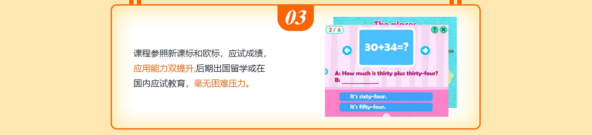 趣學英語qxyy_12