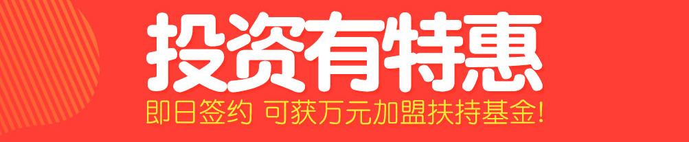 东方才子少儿美术dfcz_05