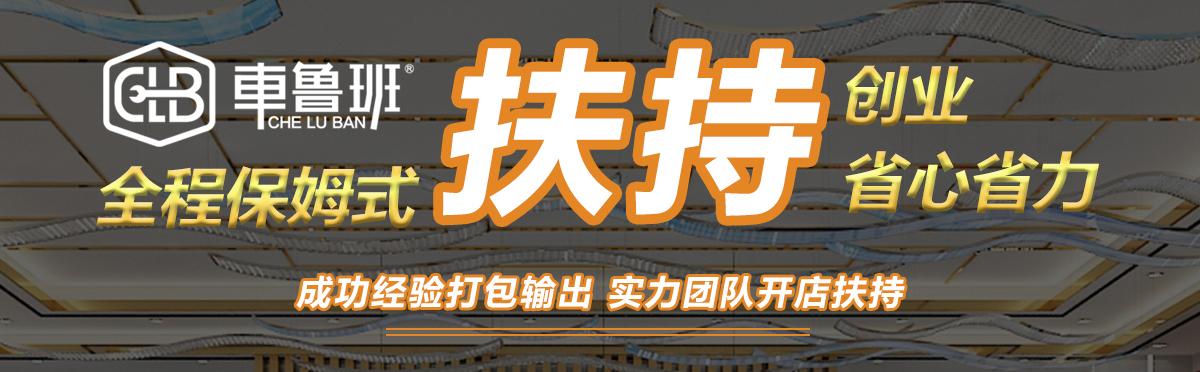 車魯班汽車美容clb_21