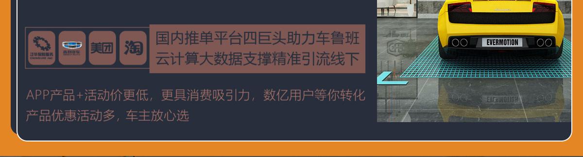 車魯班汽車美容clb_20