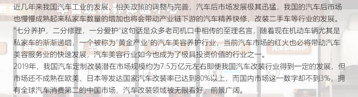 車魯班汽車美容clb_05