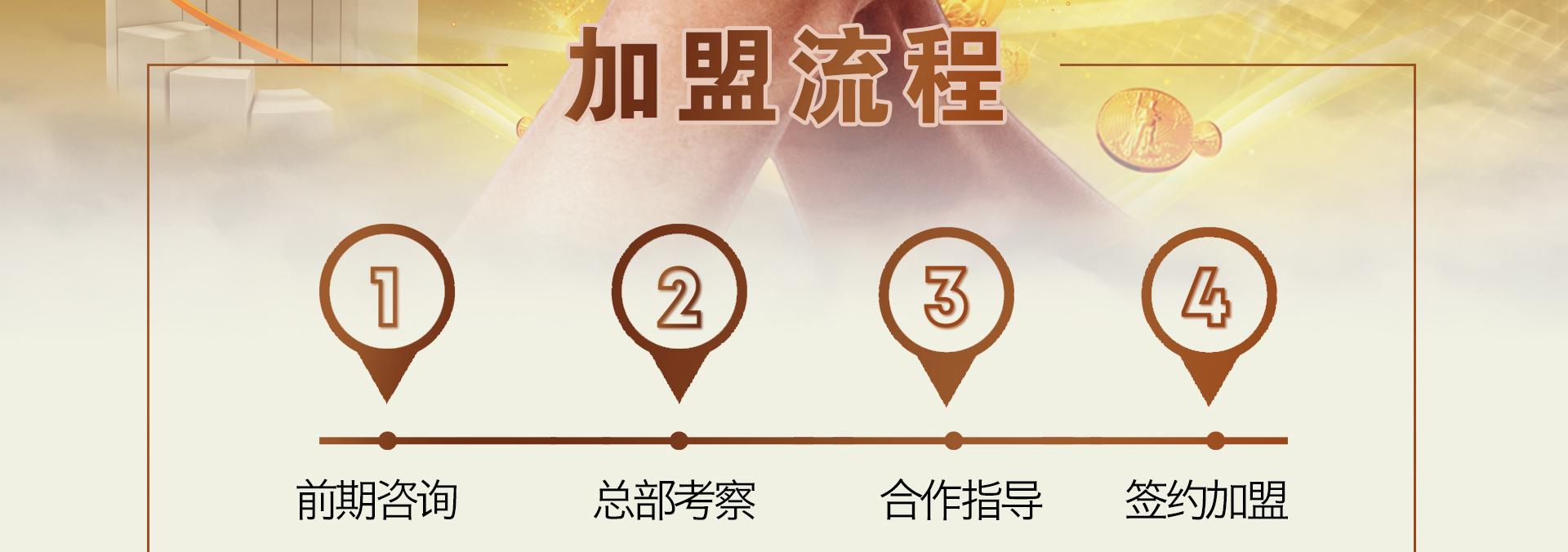 三千茶農sqcn_28