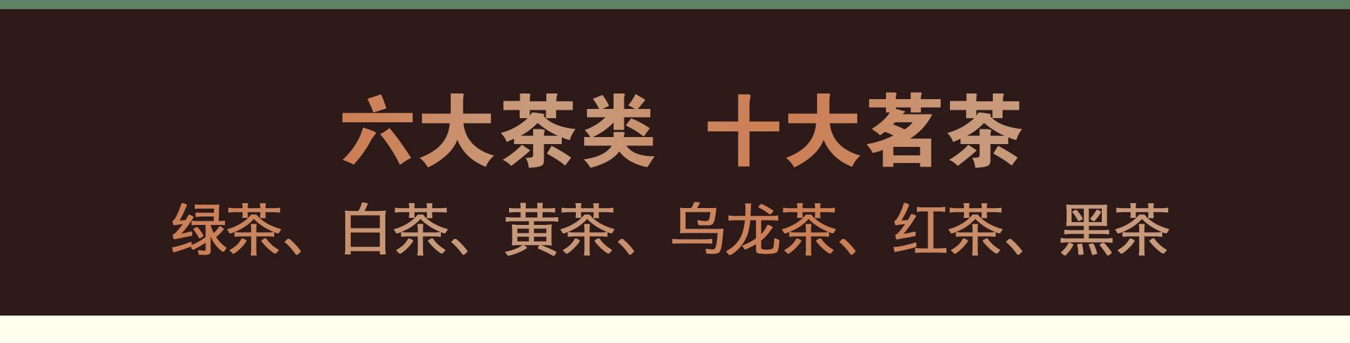 三千茶農sqcn_22
