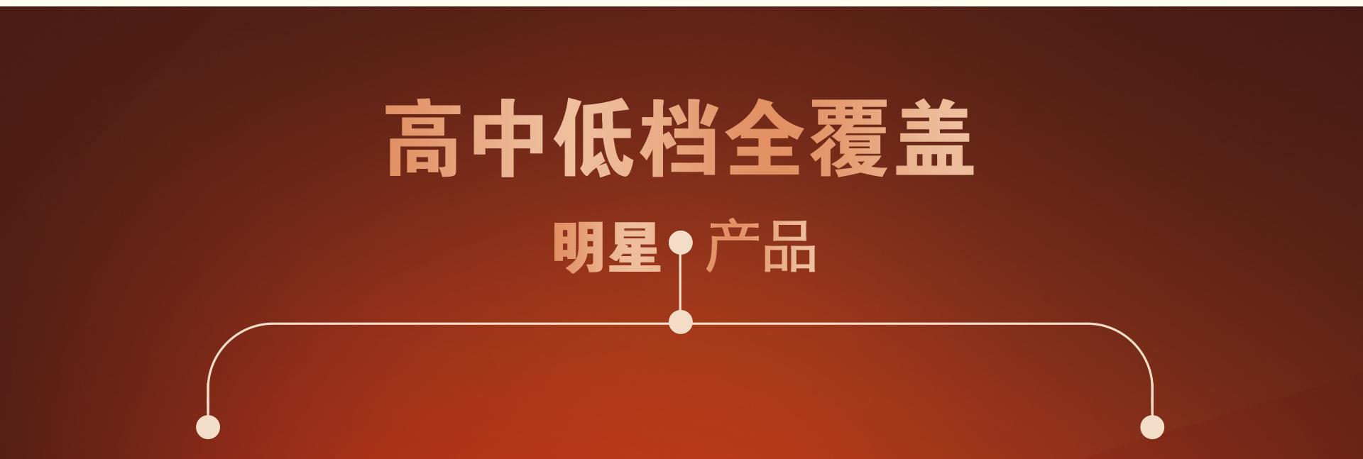 三千茶農sqcn_24