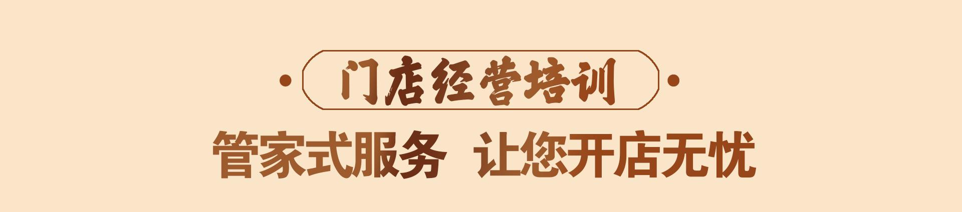 三千茶農sqcn_09