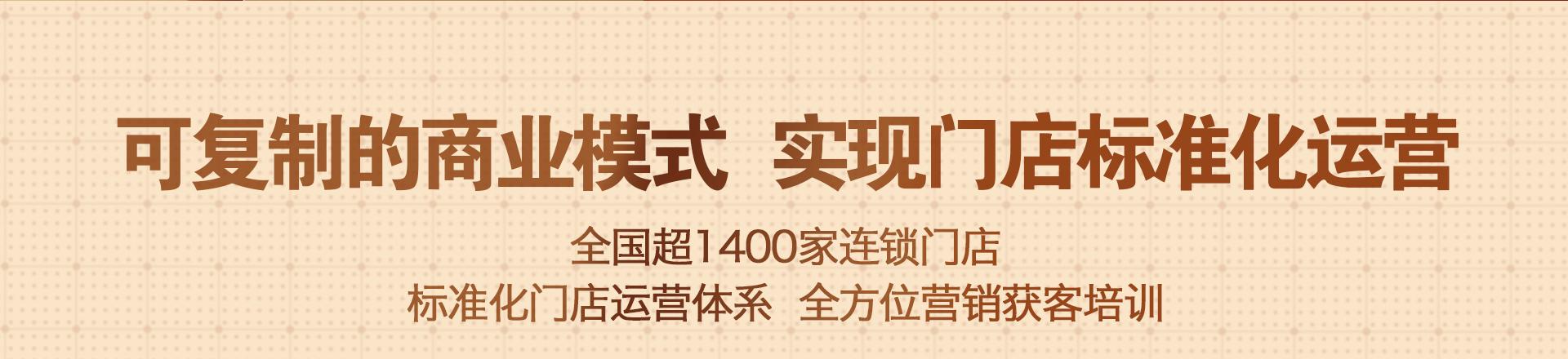 三千茶農sqcn_03