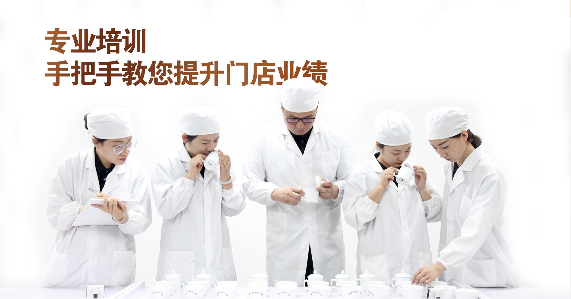 三千茶農sqcn_06