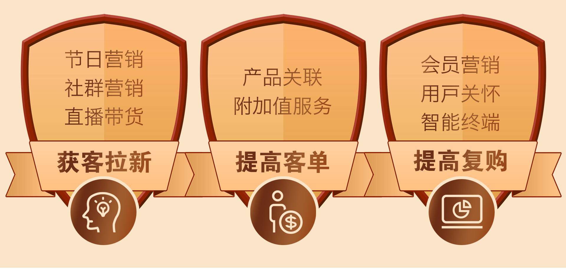 三千茶農sqcn_12