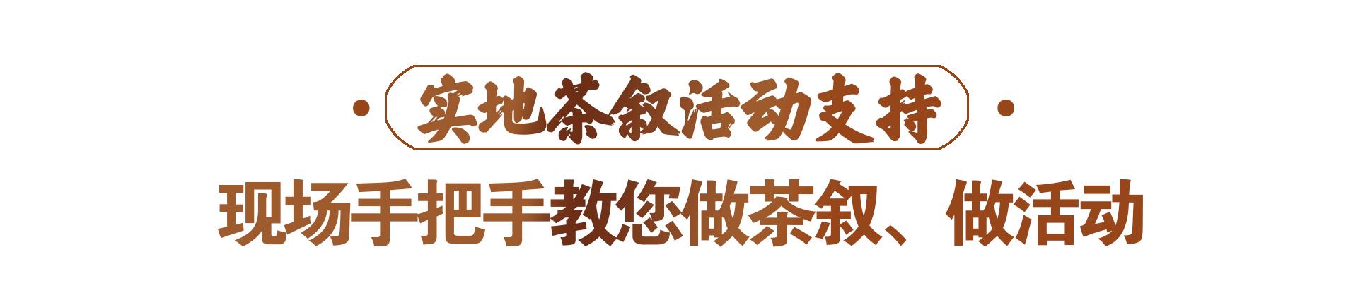 三千茶農sqcn_13