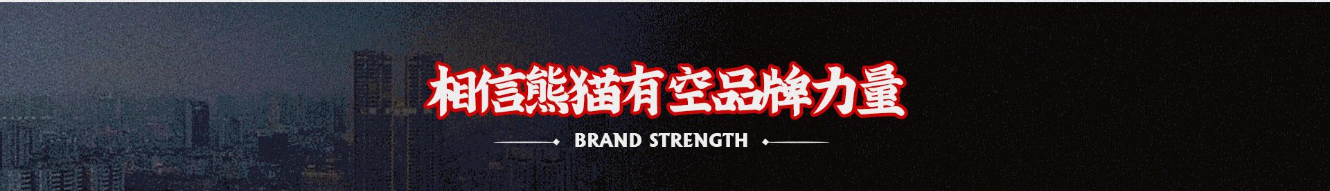 熊貓有空火鍋串串xmyk_05