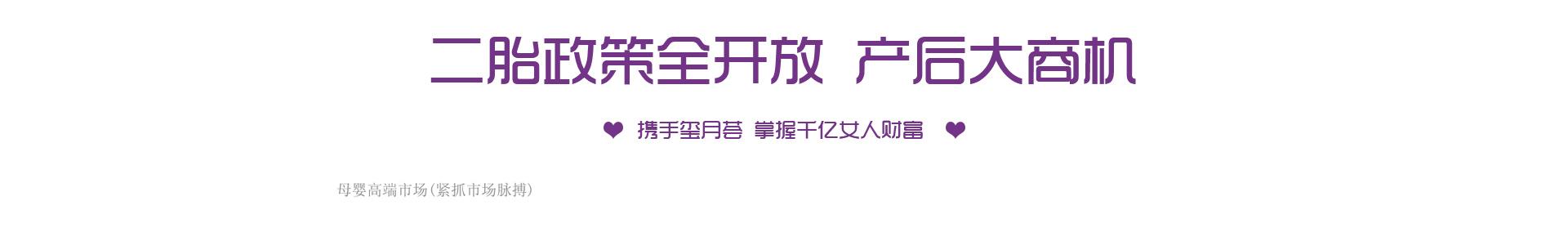 璽月薈母嬰護理中心 xyh_03
