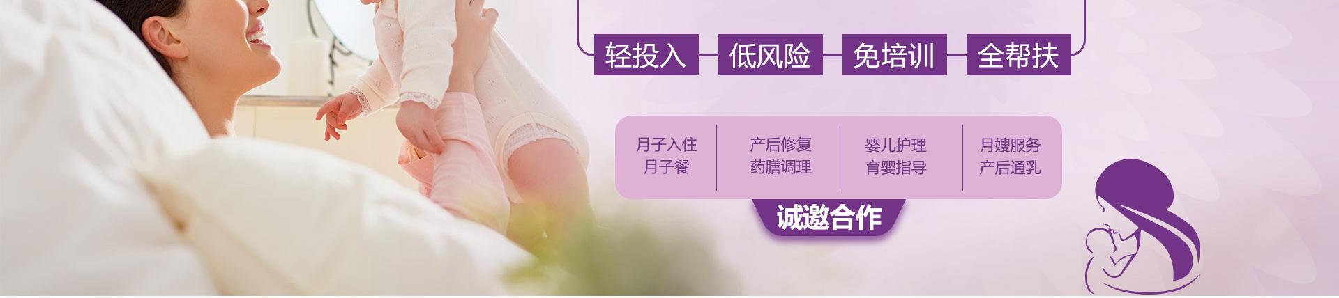 玺月荟母婴护理中心 xyh_02