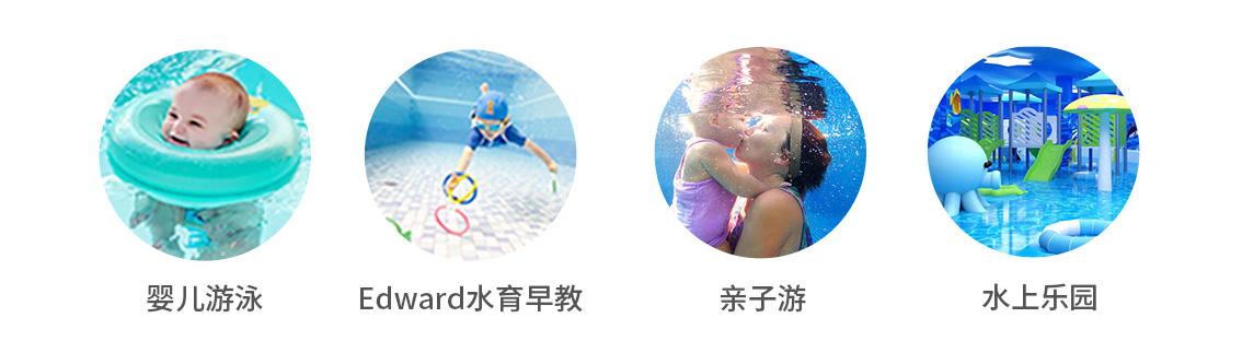 愉悅寶貝水育樂園yybb_08