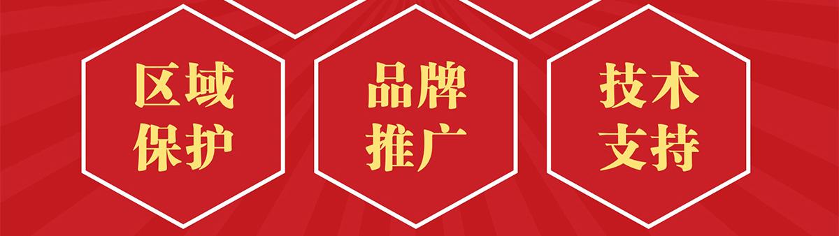 张麻哥牛杂火锅食堂zmg_18