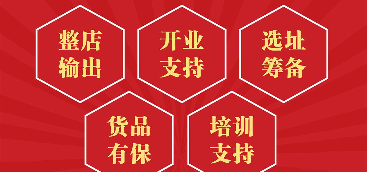 张麻哥牛杂火锅食堂zmg_17