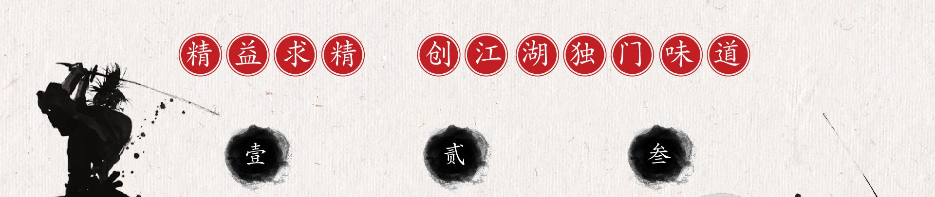 串大侠串串火锅cdx_11