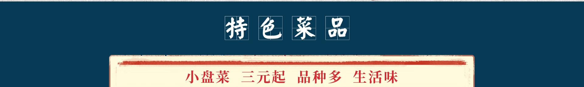 三搭火市井火鍋sdh_08