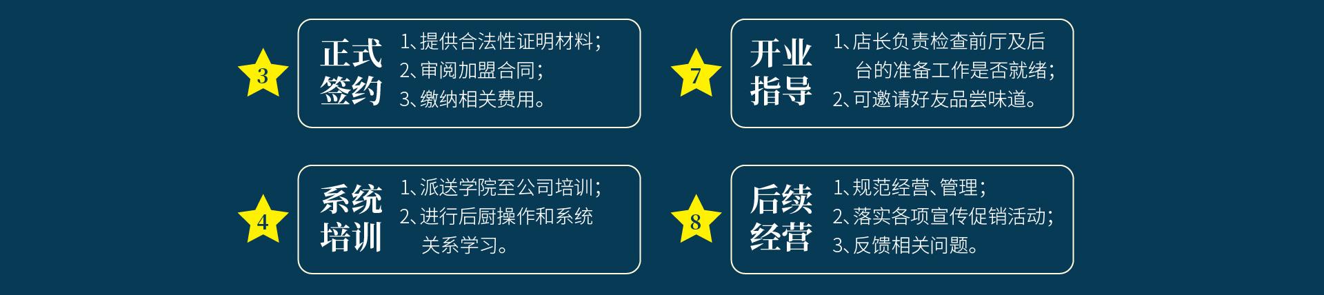 三搭火市井火鍋sdh_17