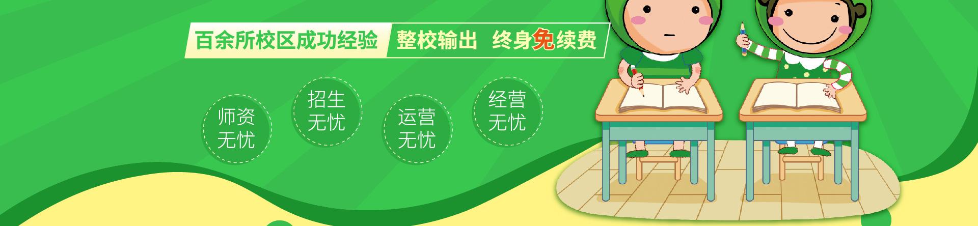 京豌豆新語文jwd_02