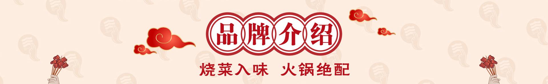 辣叁成燒菜火鍋lsc_02