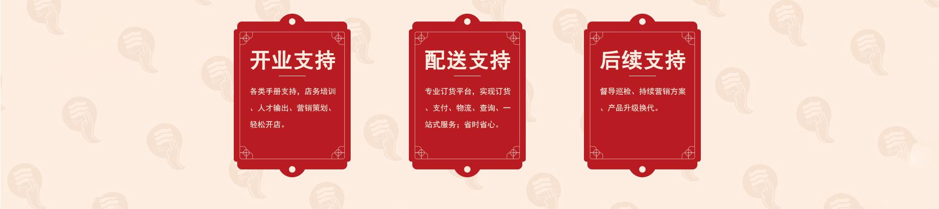 辣叁成燒菜火鍋lsc_14