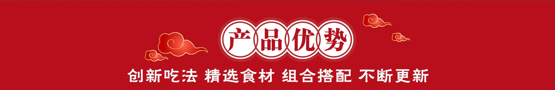 辣叁成燒菜火鍋lsc_07