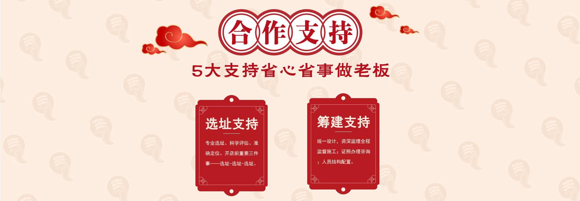辣叁成燒菜火鍋lsc_13