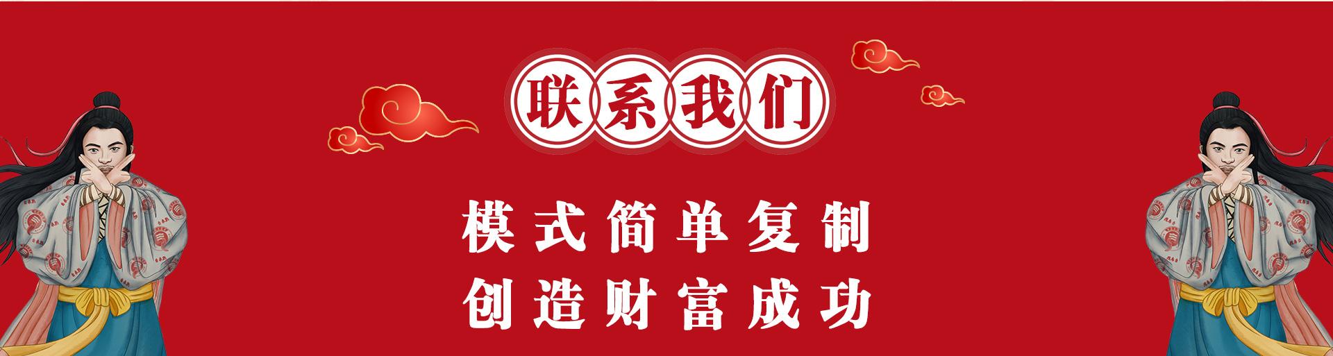 辣叁成燒菜火鍋lsc_23