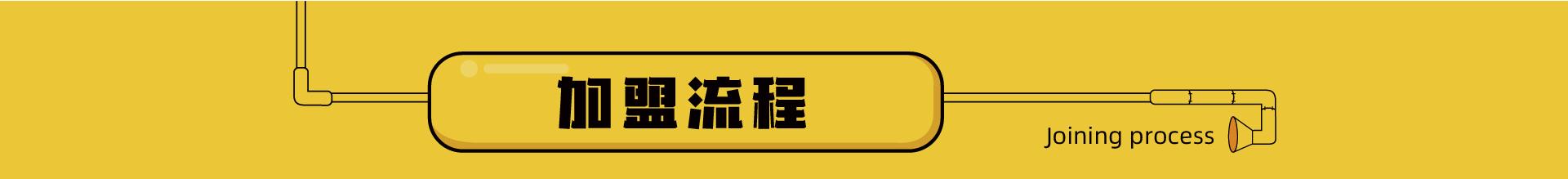 筷錦記叫了個雞jlgj_14