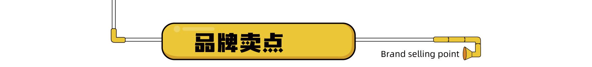 筷錦記叫了個雞jlgj_07