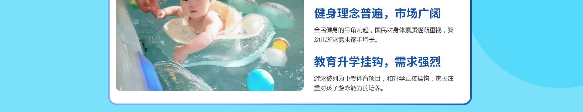 水母艾拉嬰幼兒水育中心smal_05