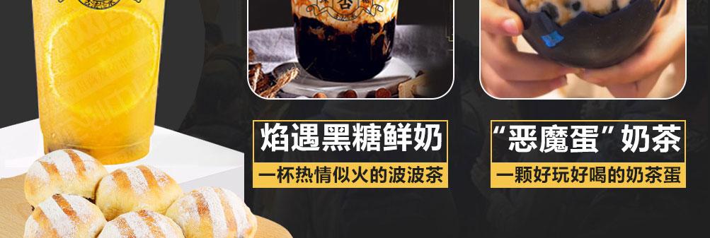 茶知否茶饮czf_13