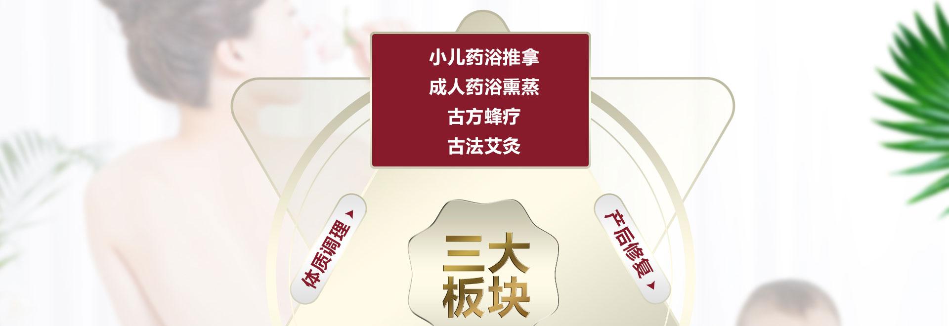 悦芝堂母婴产康全周期管理yzt_08