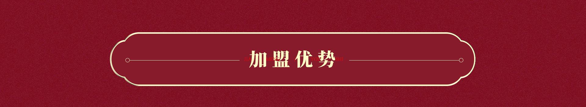 悦芝堂母婴产康全周期管理yzt_11