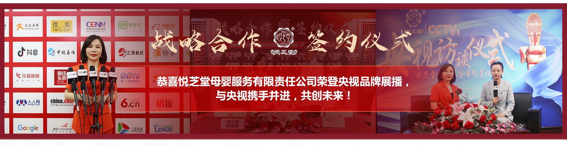 悦芝堂母婴产康全周期管理yzt_06