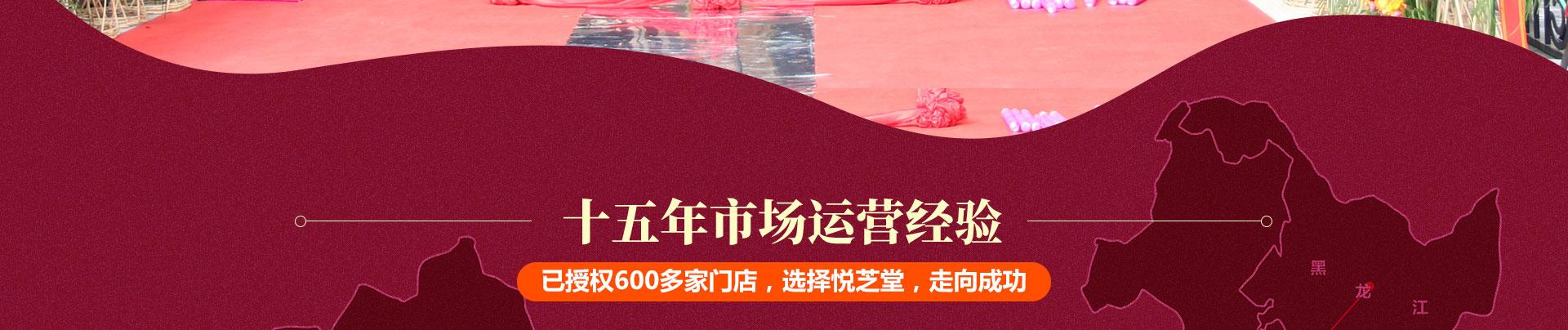 悦芝堂母婴产康全周期管理yzt_16