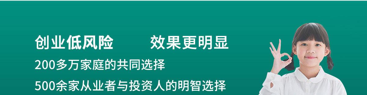 阳光喔生态语文培训ygw_33