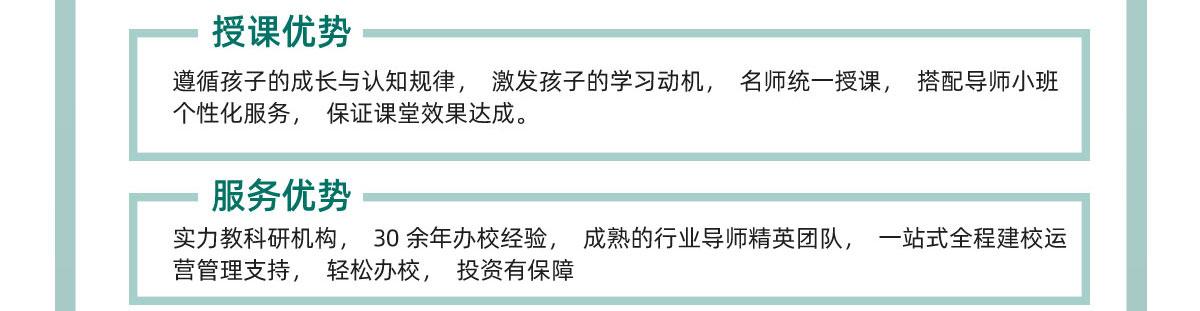 阳光喔生态语文培训ygw_15