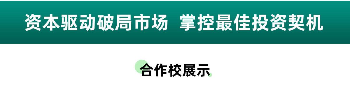 阳光喔生态语文培训ygw_17