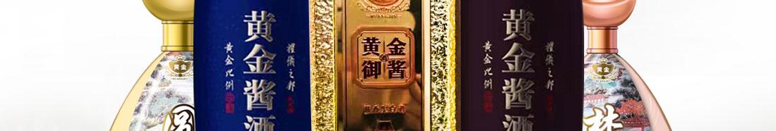 黄金酱酒lALPBF8a9b8DWaPNIevNBEw_1100_8683_05