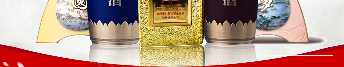 黄金酱酒lALPBF8a9b8DWaPNIevNBEw_1100_8683_06