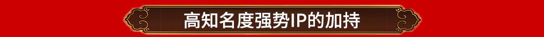 黄金酱酒lALPBF8a9b8DWaPNIevNBEw_1100_8683_21