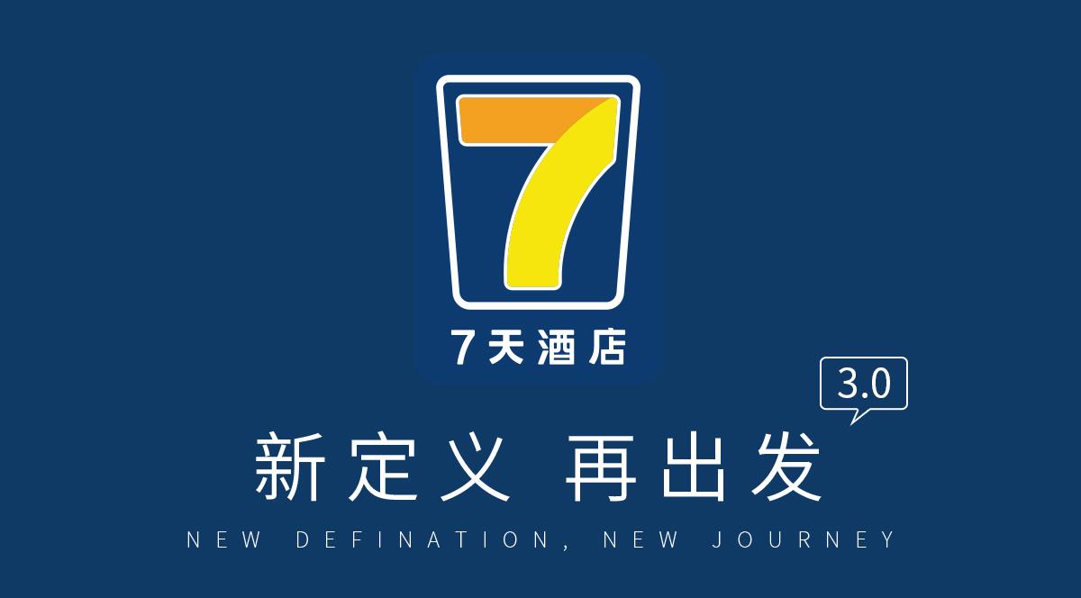 7天酒店7day_01