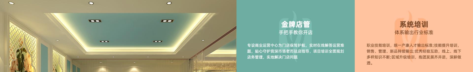 蘭馨美孕产后复龄中心详情页_16