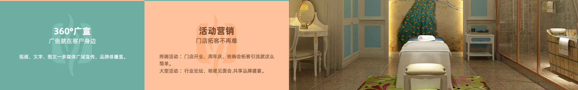 蘭馨美孕产后复龄中心详情页_19