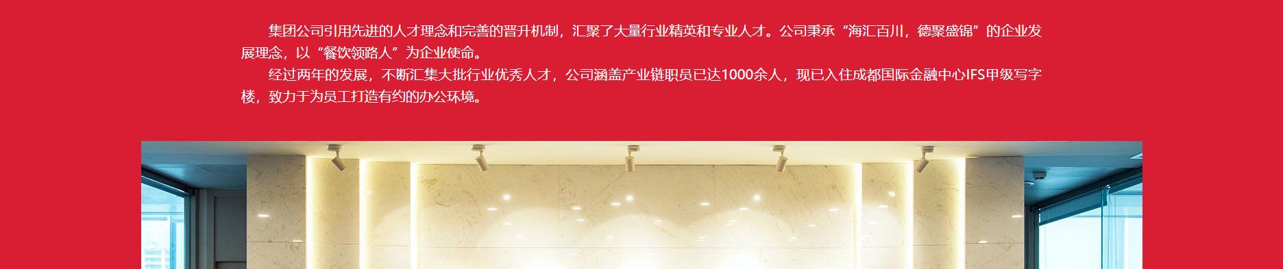 冒大仙冒菜冒大仙冒菜_06