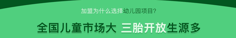 香港艾乐国际幼儿园alm_05